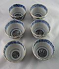 Set 6 Japanese Sake Cups Imari