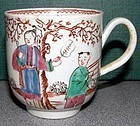 Chaffers Liverpool Porcelain Coffee Cup c1765