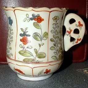 Rare Derby Chocolate Cup and Saucer c1758-1762