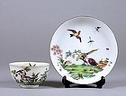 Very Rare Chelsea Porcelain Tea Bowl and Saucer c1755