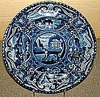 Staffordshire Quadrupeds Plate by Hall; c 1810