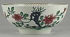 Polychrome Chaffers Liverpool Bowl, c 1762