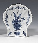 Limehouse Pickle Dish, Rare and Perfect  1746 - 1748