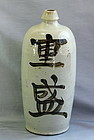 Japanese Stoneware large Saki Bottle