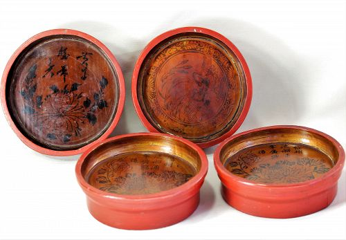 four(4) Chinese Lacquer on Wood dish or coasters