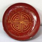 Chinese Red & gold Lacquer Dish