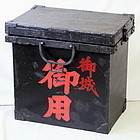 Japanese Armor Wooden Trunk with heavy black iron handles