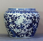 Chinese Blue & White Porcelain Fish Bowl, 19C.