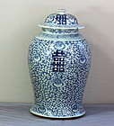 Chinese Blue & White Porcelain Double Happiness covered Jar, 19th C.