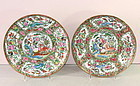 Chinese Export Famille Rose Porcelain Plates(pair)