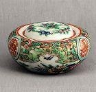 Chinese Export Rose Medallion Porcelain salt Shaker
