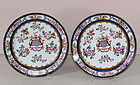 French Samson Armorial decorated Porcelain Plates(pair)