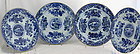 Chinese Export Blue & White Porcelain Plates(4), 18C.