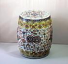 Chinese Famille Rose Porcelain Garden stool, 19C.