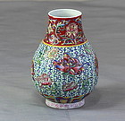 Chinese Famille Rose Enamel decorated Porcelain Vase