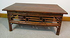 Chinese Bamboo & Wooden Top low coffee Table