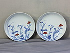 Pair Japanese Nabeshima Porcelain Dishes, Thistle