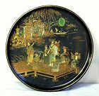 French Papier Mache lacquered Chinoiserie design round Tray