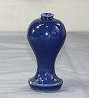 Japanese Porcelain Blue Monochrome small Saki Bottle