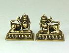 Pair Tibetan Brass Lion Altar Pieces