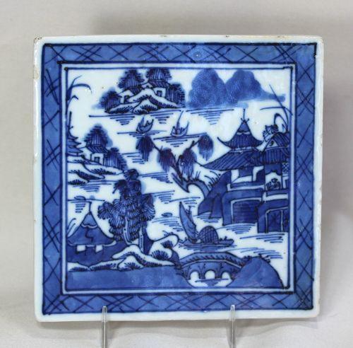 Chinese Export Canton Blue & White Porcelain Trivet