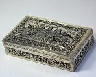Cambodian Silver Box with Angkor Thom decorated