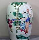 Chinese Famille Rose Porcelain melon shape Jar, 19th C.