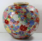 Japanese Satsuma Earthenware large round Jar