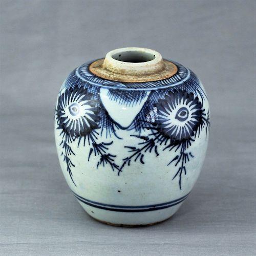 Chinese Blue & White Porcelain Tea Jar/Caddy