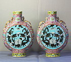 Pr. Chinese Porcelain Famille Rose Flask Dragon Vases