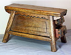 Chinese Wood Merchant's Bench