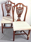 Pair English Hepplewhite Mahogany Shield back Chairs