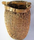 Chinese Reed Fish Trap Basket