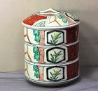 Japanese Imari Porcelain Lunch Box, or Jubaco