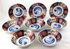 Eight(8) Japanese Imari Porcelain noodle soup Bowls