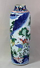 17th C. Chinese Transitional period Wucai Porcelain Vase, reduced top