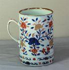 Chinese Export Imari Porcelain very large Tankard/Mug, 18th C.