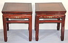 Pair Chinese Rosewood inlaid square low table
