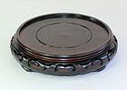 Chinese Hardwood dark brown round Display Stand