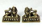 Pair Tibetan Brass Altar Prayer Foo Dogs or Foo Lions