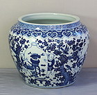 Chinese Blue & White Porcelain Fish Bowl