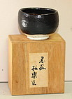 Japanese Black Raku Pottery miniature Tea Bowl, or Chawan in box