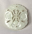 """Chinese Nephrite Pendant, carved Chinese Character """"Long Life"""""""