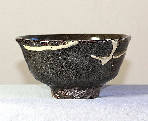 Japanese Earthenware Bowl, black with white splash design