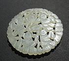 Chinese Nephrite Jade Pendant or Plaque, 19th C.