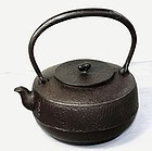 Japanese black iron Tea Pot or Tetsubin, cast with Kanji mark