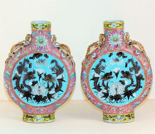 Pr. Chinese Famille Rose Porcelain Flask shape Vases