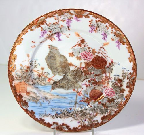 Japanese Kutani Porcelain Plate, pr. birds in the lake