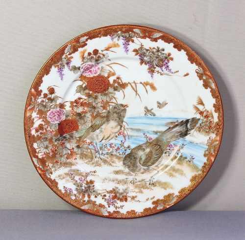 Japanese Kutani Porcelain Plate, Birds in the lake
