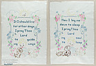 PAIR OF CHILDREN�S BEDTIME PRAYER SAMPLERS